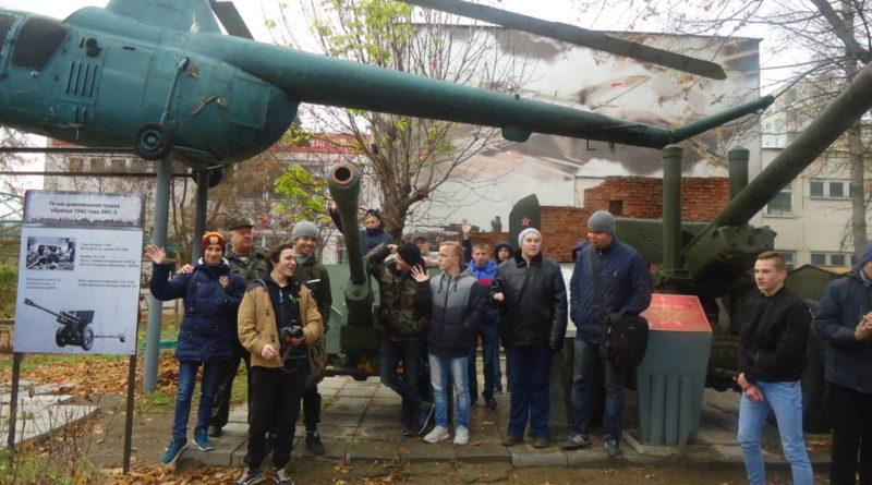 Региональный центр подготовки граждан Российской Федерации к военной службе и военно-патриотического воспитания Тульской области