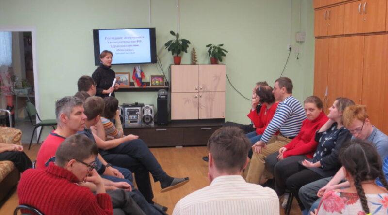 Практикум на тему «Последние изменения законодательства РФ. Здравоохранение. Инвалиды»