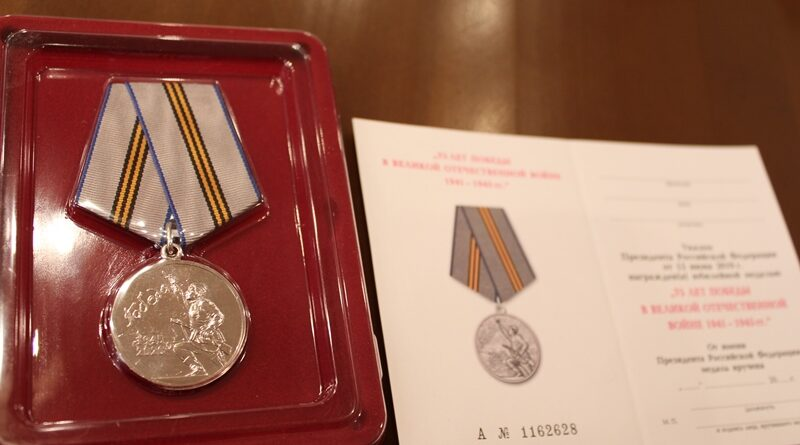 О порядке вручения юбилейной медали «75 лет Победы в Великой Отечественной войне 1941-1945 гг.»